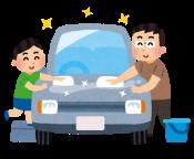コーティングに影響する洗車(水洗い)のポイントとは?