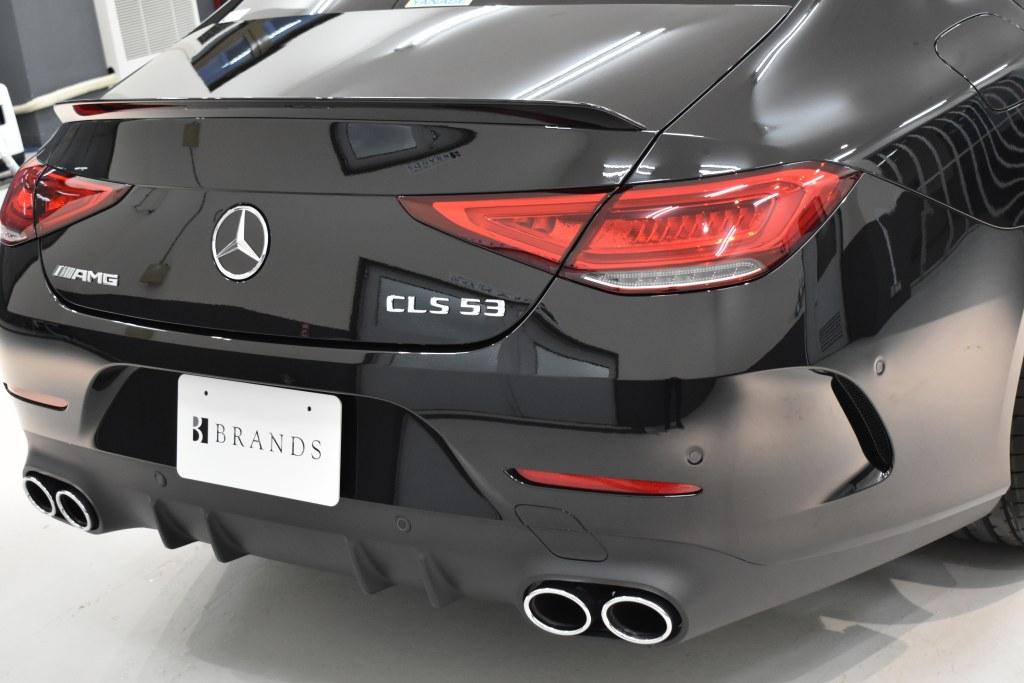 CLS53