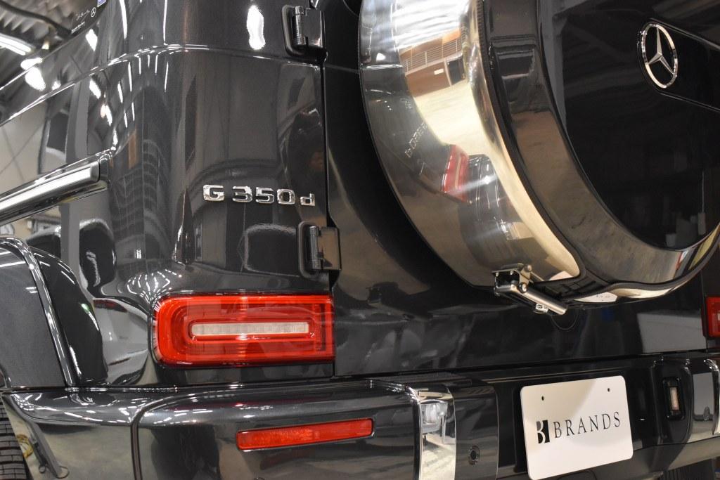 G350d